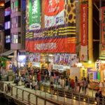 Osaka through 5 Cultural Delights